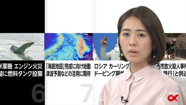 2018年02月20日椿原慶子の画像14枚目