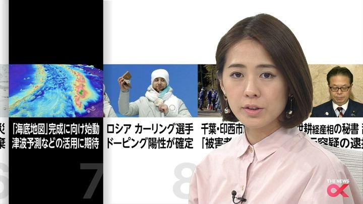 2018年02月20日椿原慶子の画像15枚目