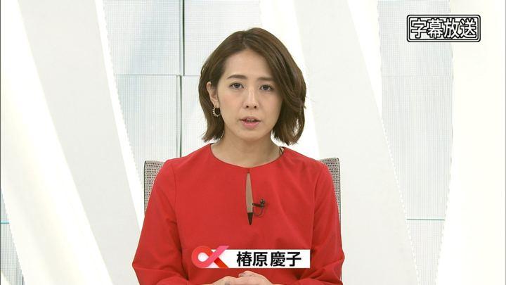 2018年02月21日椿原慶子の画像02枚目