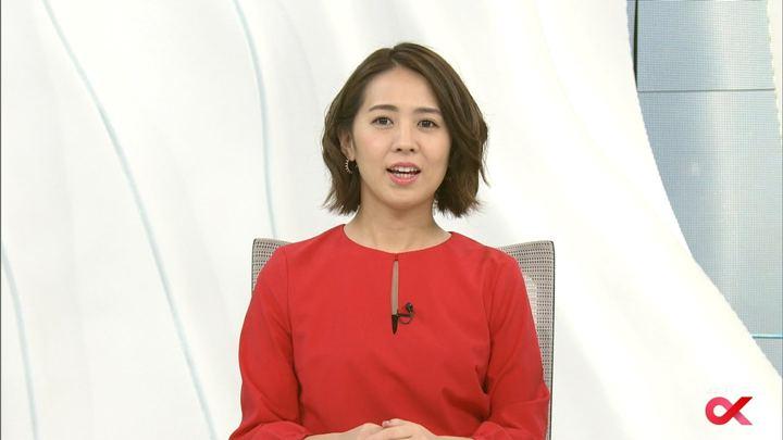 2018年02月21日椿原慶子の画像04枚目