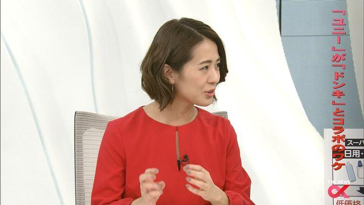 2018年02月21日椿原慶子の画像13枚目