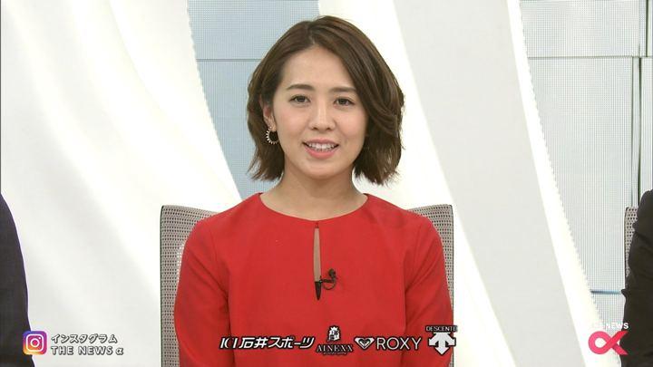 2018年02月21日椿原慶子の画像22枚目
