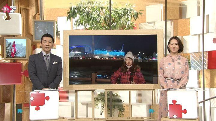 2018年02月25日椿原慶子の画像01枚目