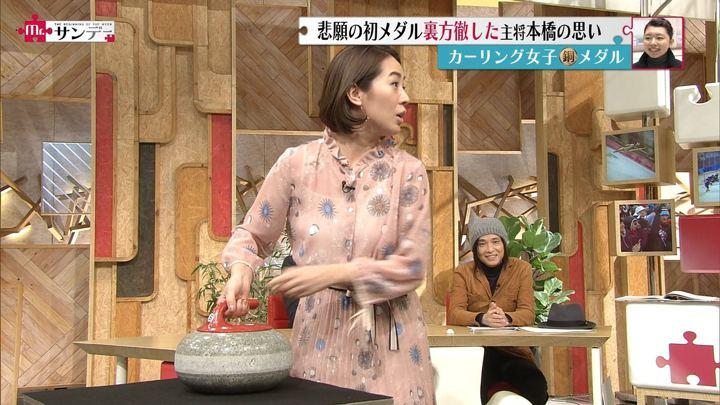 2018年02月25日椿原慶子の画像09枚目