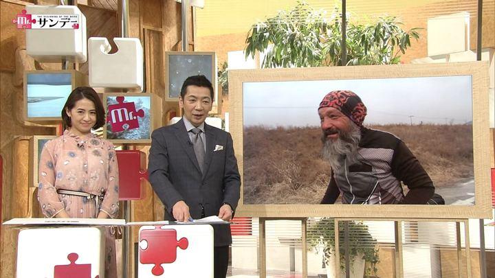 2018年02月25日椿原慶子の画像13枚目