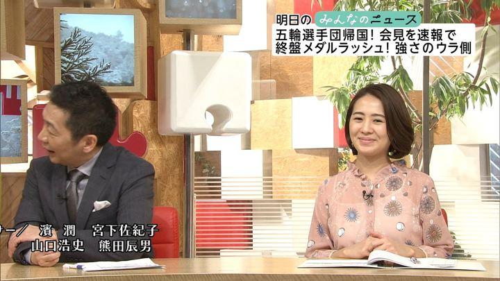 2018年02月25日椿原慶子の画像20枚目