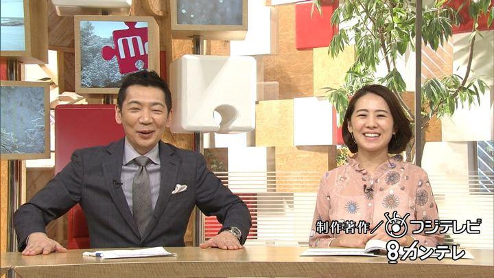 2018年02月25日椿原慶子の画像21枚目