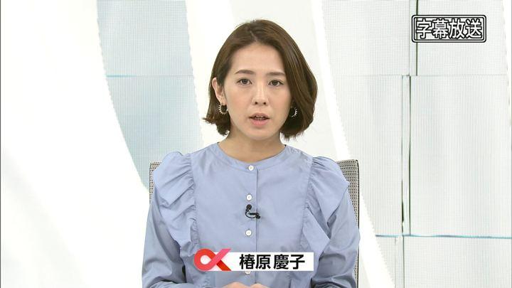 2018年02月26日椿原慶子の画像02枚目