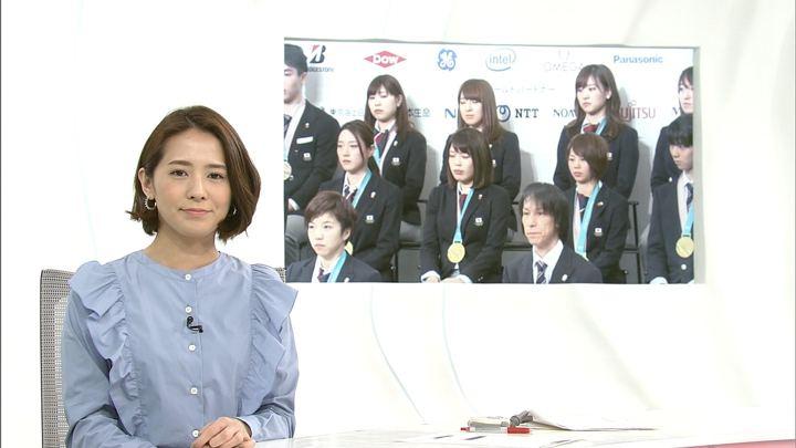 2018年02月26日椿原慶子の画像03枚目