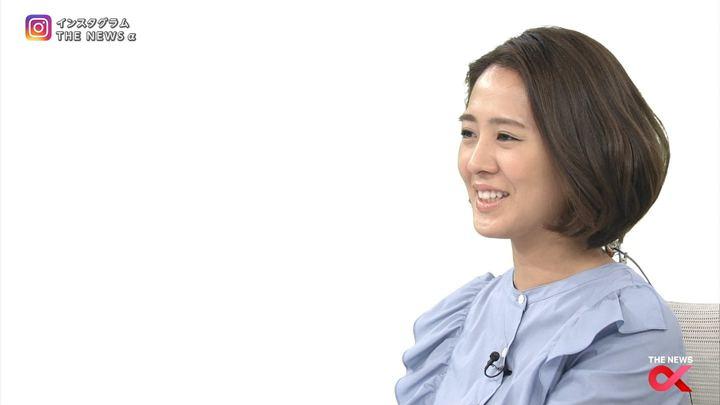 2018年02月26日椿原慶子の画像06枚目