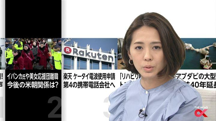 2018年02月26日椿原慶子の画像08枚目