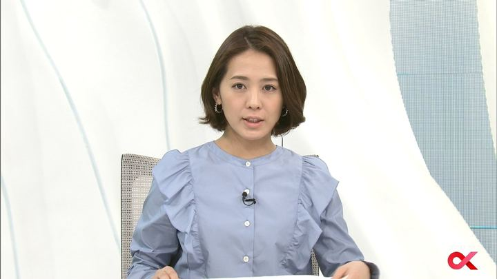 2018年02月26日椿原慶子の画像09枚目