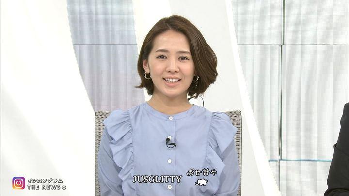 2018年02月26日椿原慶子の画像11枚目