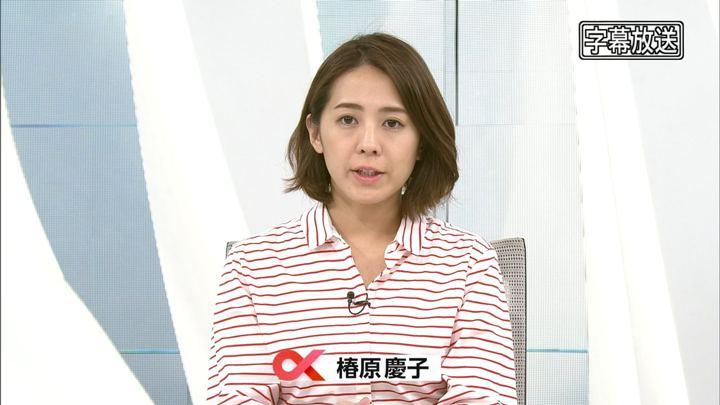 2018年02月27日椿原慶子の画像02枚目