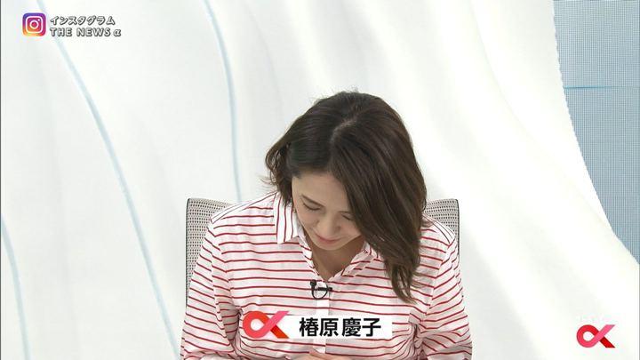 2018年02月27日椿原慶子の画像04枚目