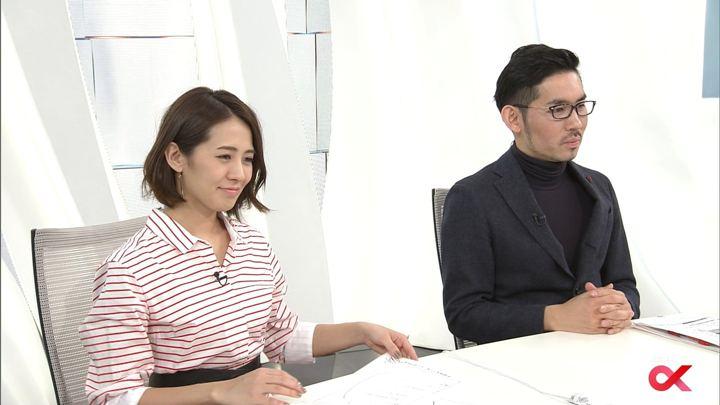 2018年02月27日椿原慶子の画像16枚目