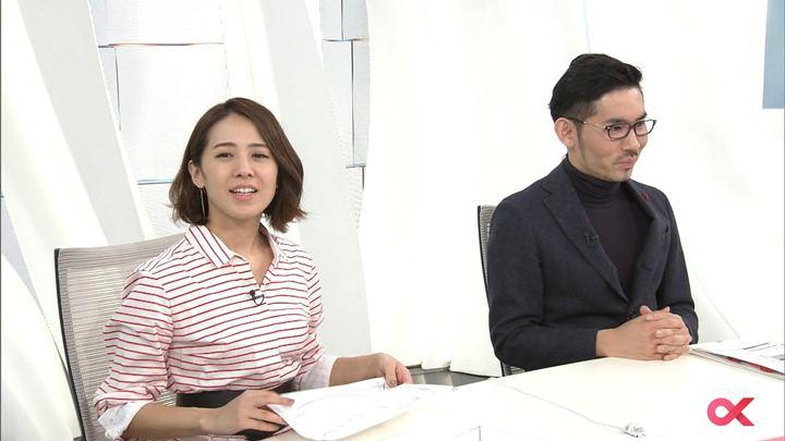 2018年02月27日椿原慶子の画像17枚目