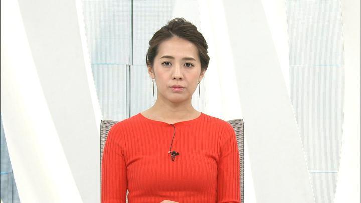 2018年02月28日椿原慶子の画像01枚目