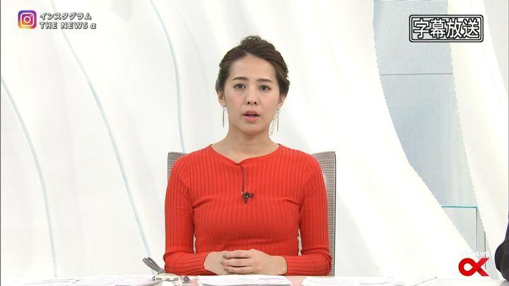 2018年02月28日椿原慶子の画像04枚目