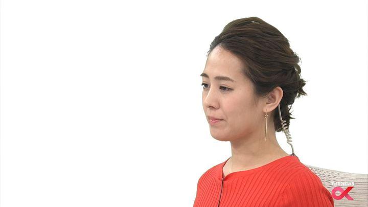 2018年02月28日椿原慶子の画像08枚目