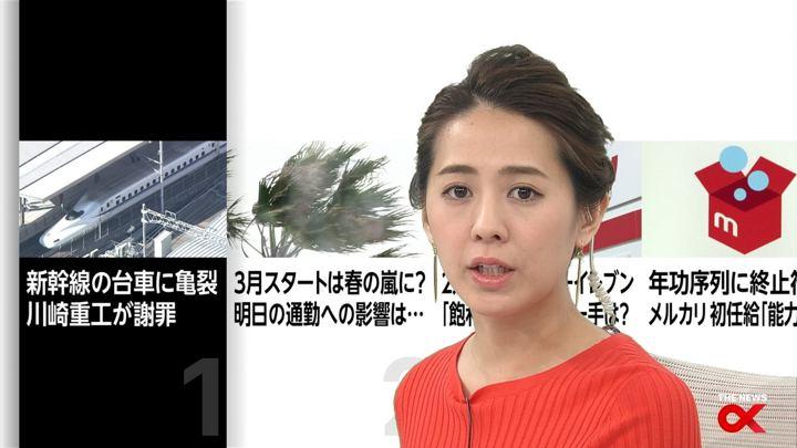 2018年02月28日椿原慶子の画像10枚目