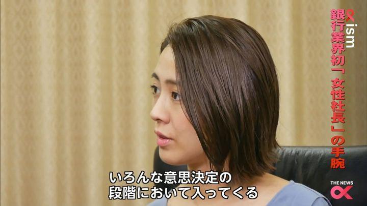 2018年02月28日椿原慶子の画像32枚目