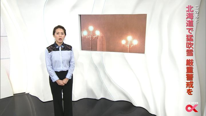 2018年03月01日椿原慶子の画像04枚目