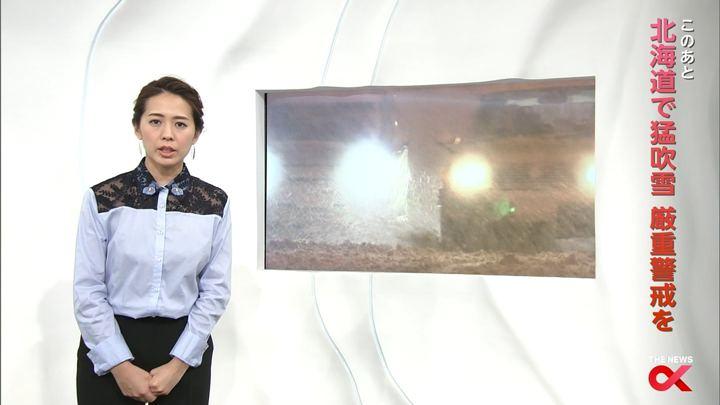 2018年03月01日椿原慶子の画像05枚目