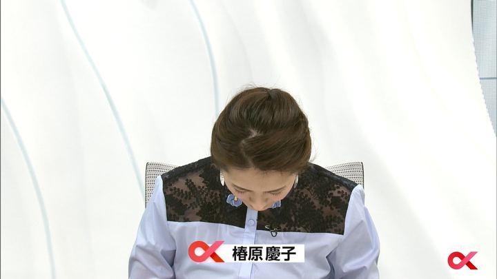 2018年03月01日椿原慶子の画像07枚目