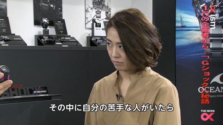 2018年03月01日椿原慶子の画像17枚目