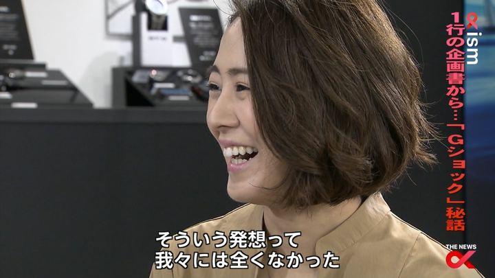 2018年03月01日椿原慶子の画像18枚目