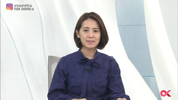 2018年03月05日椿原慶子の画像05枚目