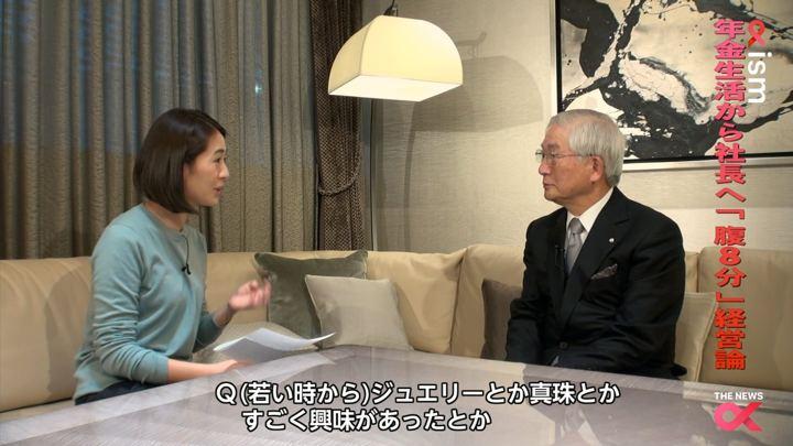 2018年03月05日椿原慶子の画像08枚目