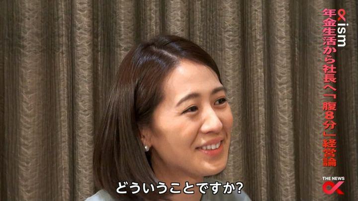 2018年03月05日椿原慶子の画像12枚目