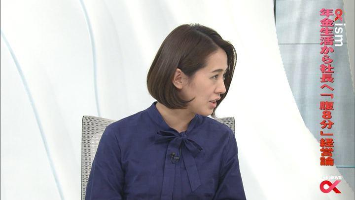 2018年03月05日椿原慶子の画像13枚目