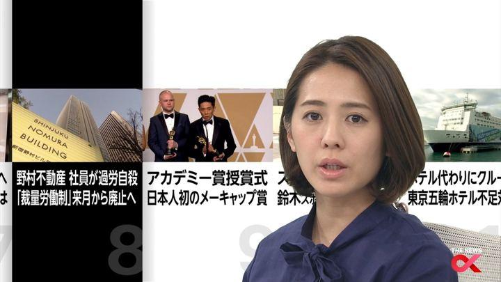 2018年03月05日椿原慶子の画像14枚目