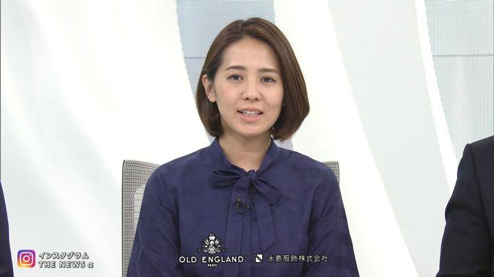 2018年03月05日椿原慶子の画像16枚目