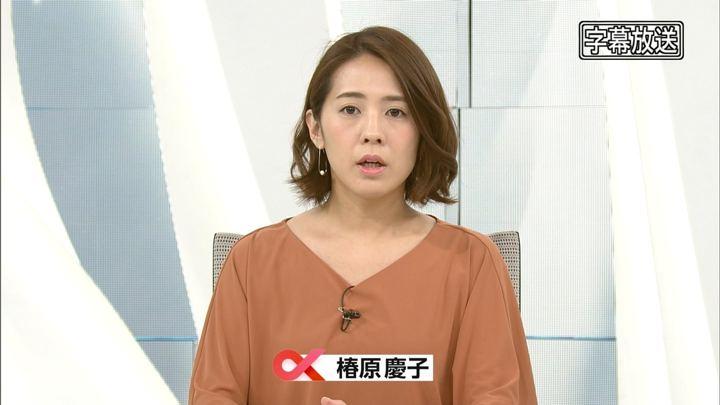 2018年03月06日椿原慶子の画像01枚目