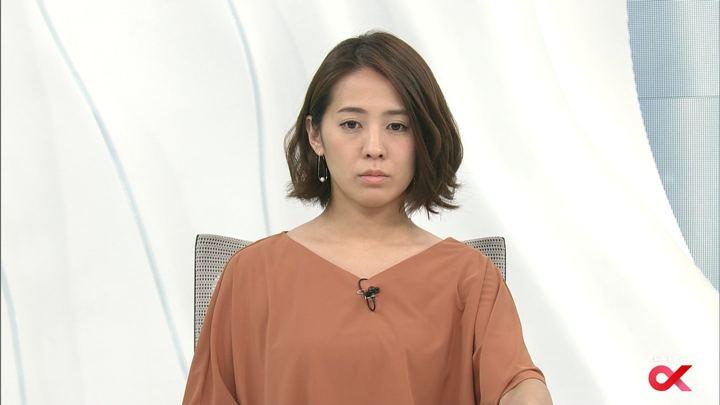 2018年03月06日椿原慶子の画像07枚目