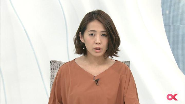 2018年03月06日椿原慶子の画像09枚目