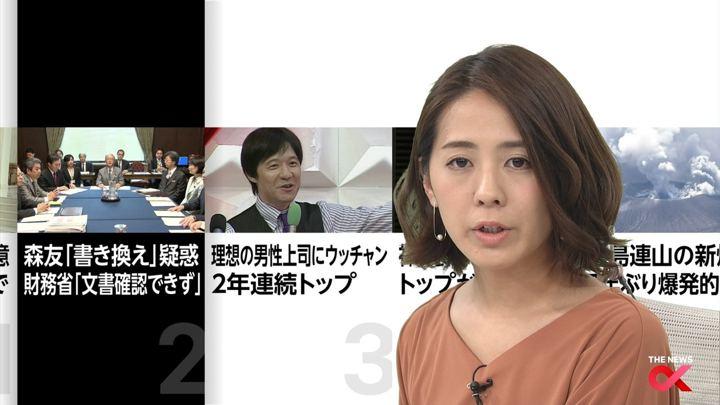 2018年03月06日椿原慶子の画像10枚目