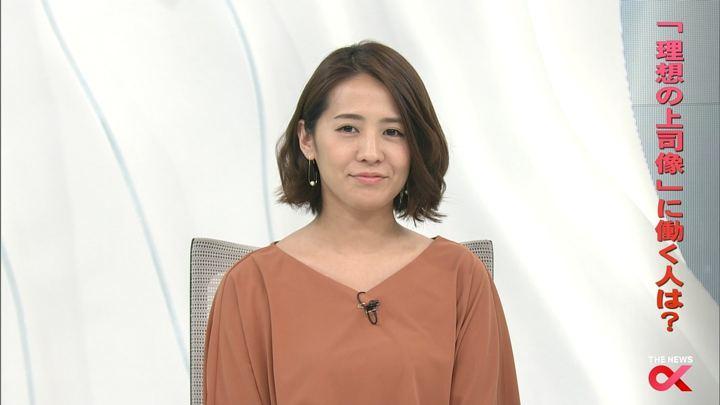 2018年03月06日椿原慶子の画像12枚目
