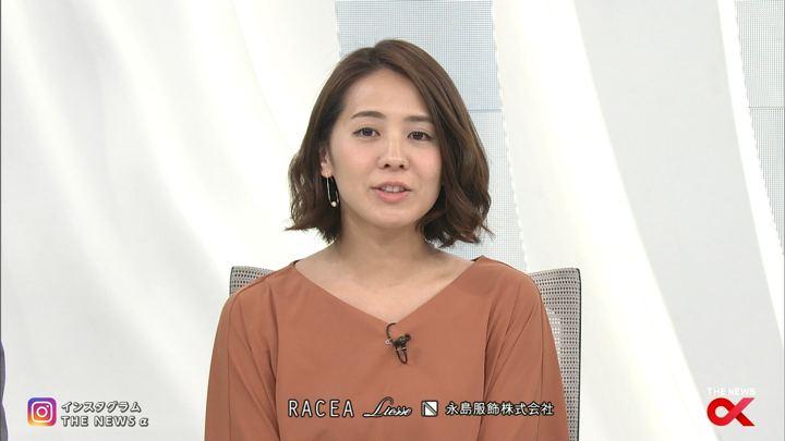 2018年03月06日椿原慶子の画像15枚目