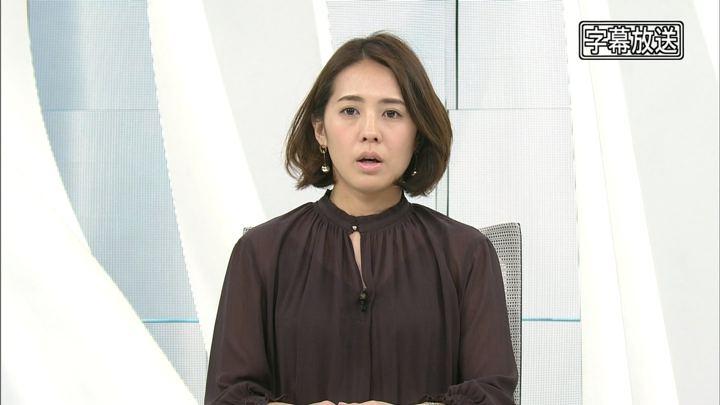 2018年03月08日椿原慶子の画像01枚目