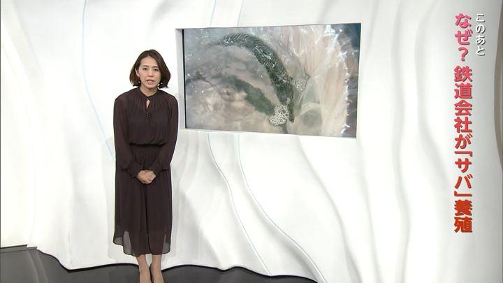 2018年03月08日椿原慶子の画像04枚目