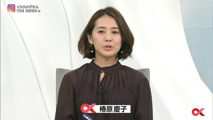 2018年03月08日椿原慶子の画像06枚目