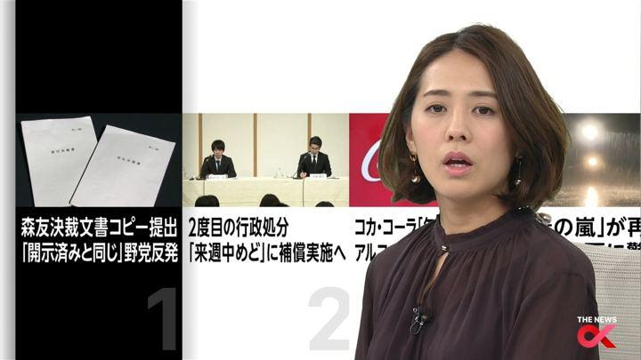2018年03月08日椿原慶子の画像07枚目