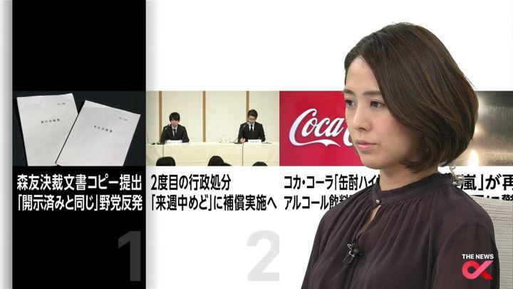 2018年03月08日椿原慶子の画像09枚目