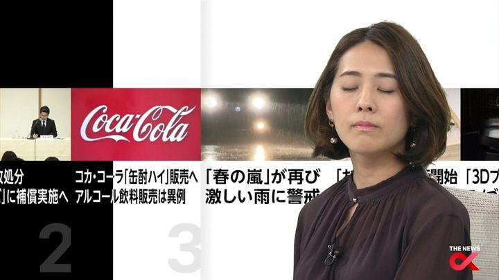 2018年03月08日椿原慶子の画像11枚目