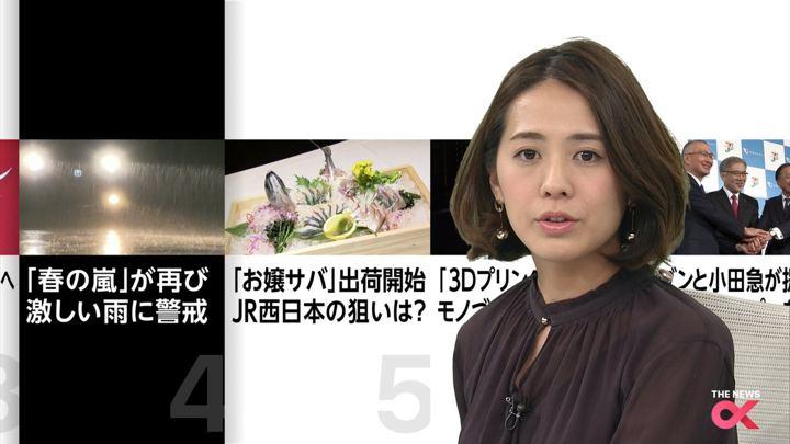 2018年03月08日椿原慶子の画像13枚目